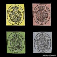 Sellos: ISABEL II 1855. ESCUDO DE ESPAÑA. SERIE COMPLETA. NUEVO. EDIF. Nº 35-38. Lote 152224554