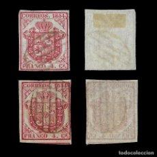 Sellos: ISABEL II 1854. ESCUDO DE ESPAÑA. 4 CU. CARMÍN. 2 VALORES. MATASELLO. EDIF. Nº 33-33A. Lote 152225466