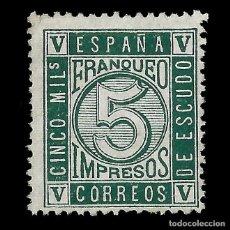 Sellos: SELLO.1867.CIFRAS E ISABEL II. 5 M VERDE.NUEVO*. EDIFIL.93. Lote 152750558