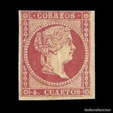 Sellos: ISABEL II 1855.4 CU.TIPO IV. NUEVO* EDIFIL.48 C.ENVÍOS COMBINADOS. Lote 152779598