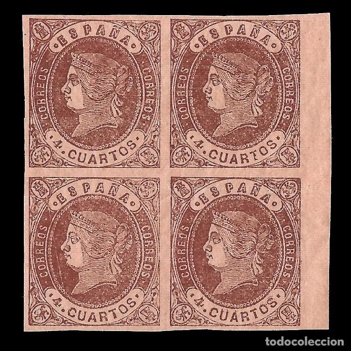 1862. ISABEL II.4 CUARTOS,TIPO I.BLQ 4.NUEVO** EDIFIL.58.ENVÍOS COMBINADOS (Sellos - España - Isabel II de 1.850 a 1.869 - Nuevos)