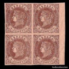 Sellos: 1862. ISABEL II.4 CUARTOS,TIPO I.BLQ 4.NUEVO** EDIFIL.58.ENVÍOS COMBINADOS. Lote 152783146