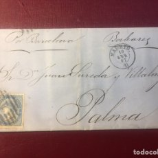 Sellos: CARTA FILATELICA,(MADRID 1867).. Lote 152971713