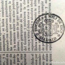 Sellos: TIMBRE DE PERIÓDICO 1866. 4 MILS. DE ESCUDO. Lote 153277110