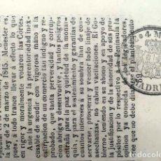 Sellos: TIMBRE DE PERIÓDICO 1866. 4 MILS. DE ESCUDO . Lote 153277162