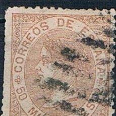 Sellos: ESPAÑA EDIFIL 1867 96 USADO RECORTADO PARRILLA. Lote 153393354