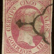 Sellos: ESPAÑA EDIFIL 9 (º) 5 REALES ROJO ISABEL II 1851 NL585. Lote 153496130