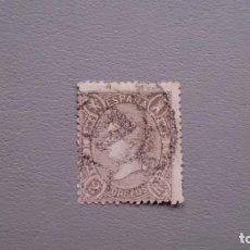 Sellos: PR- ESPAÑA - 1865 - ISABEL II - EDIFIL 79 - AUTENTICO - VALOR CATALOGO 345€.. Lote 153683406