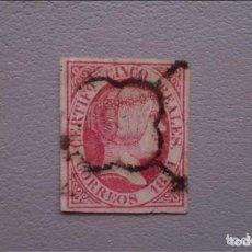 Sellos: PR- ESPAÑA - 1851 - ISABEL II - EDIFIL 9 - LUJO - AUTENTICO - DOBLE MARQUILLA - VALOR CATALOGO 400€.. Lote 154030406