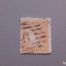 Sellos: ESPAÑA - 1867 - ISABEL II - EDIFIL 89A. . Lote 154397610