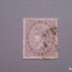 Sellos: ESPAÑA - 1867 - ISABEL II - EDIFIL 92 - CENTRADO - BONITO.. Lote 154397738