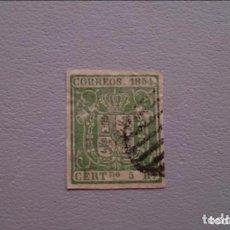 Sellos: PR- ESPAÑA - 1854 - ISABEL II - EDIFIL 26 - BONITO - AUTENTICO - VALOR CATALOGO 150€.. Lote 154445990
