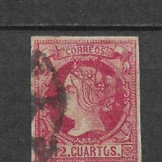 Sellos: ESPAÑA 1860 EDIFIL 53 USADO - 3/3. Lote 154502362