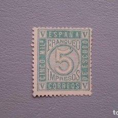 Sellos: ESPAÑA - 1867 - ISABEL II - EDIFIL 93 - MNG - NUEVO - MARQUILLADO ROIG - LUJO - VALOR CATALOGO 59€.. Lote 162956106
