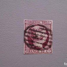 Sellos: ESPAÑA - 1853 - ISABEL II - EDIFIL 18 - AUTENTICO - COLOR VIVO Y FRESCO - LUJO -VALOR CATALOGO 170€.. Lote 154643502