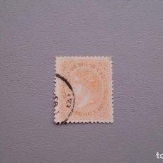 Sellos: ESPAÑA - 1867 - ISABEL II - EDIFIL 89A - LUJO - BIEN CENTRADO - MATASELLOS FECHADOR - 2 MARQUILLAS.. Lote 154650786