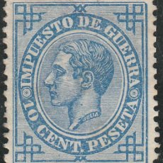 Sellos: EDIFIL. ALFONSO XII. Nº 184. NUEVO SIN GOMA. LUJO. (2). Lote 154681045