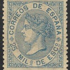 Sellos: EDIFIL. ISABEL II. Nº 97. NUEVO. LUJO. CERTIFICADO COMEX. (2). Lote 154680558