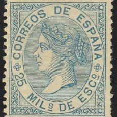 Sellos: EDIFIL. ISABEL II. Nº 97. NUEVO. SIN GOMA. LUJO. (3). Lote 154680562
