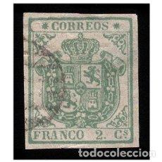Sellos: ESPAÑA 1854. EDIFIL 32. ESCUDO DE ESPAÑA (-LUJO- BUENOS MARGENES) USADO. Lote 154859838