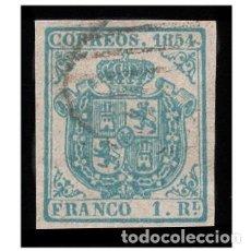 Sellos: ESPAÑA 1854. EDIFIL 34AP 34 AP (34A FINO) ESCUDO DE ESPAÑA (-LUJO- BUENOS MARGENES) USADO. Lote 154965214