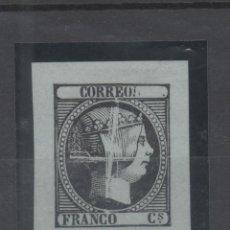 Sellos: ESPAÑA=Nº 17_ISABEL 2ª_PRUEBA DEL PUNZON LIMADO_NUEVA SIN GOMA_VER FOTOS. Lote 155374882