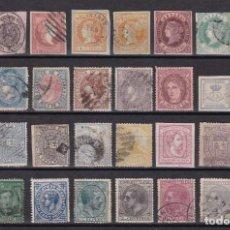 Sellos: 1851-1895 CONJUNTO DE SELLOS CLÁSICOS NUEVOS Y USADOS. Lote 155378322