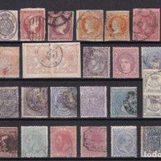 Sellos: 1851-1898 CONJUNTO DE SELLOS CLÁSICOS NUEVOS Y USADOS. Lote 155378390