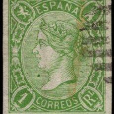Sellos: ESPAÑA 1865. EDIFIL 72º - 1 R. VERDE LUJO - ISABEL II. Lote 155945618