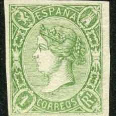 Sellos: ESPAÑA 1865. EDIFIL 72* - 1 REAL VERDE - CERTIFICADO CEM - ISABEL II - CAT. 2016: 580€. Lote 155946966
