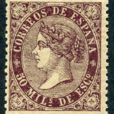 Sellos: ESPAÑA 1868. EDIFIL 98** - 50 MILS. VIOLETA - ISABEL II. Lote 155947810