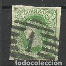 Sellos: ESPAÑA 1864 USADO . Lote 155952830