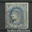 Sellos: ESPAÑA 1864 USADO . Lote 155952950