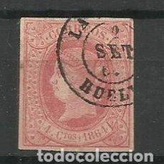 Sellos: ESPAÑA 1864 USADO (BONITO MATASELLO). Lote 155953134