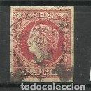 Sellos: ESPAÑA 1860 USADO . Lote 155953662