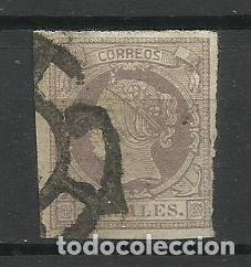 ESPAÑA 1860 USADO (MATASELLOS RUEDA (Sellos - España - Isabel II de 1.850 a 1.869 - Usados)