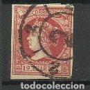 Sellos: ESPAÑA 1860 USADO (MATASELLOS RUEDA. Lote 155953906