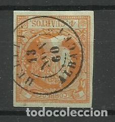 ESPAÑA 1860 USADO (BOITO MATASELLO) (Sellos - España - Isabel II de 1.850 a 1.869 - Usados)