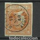 Sellos: ESPAÑA 1860 USADO (BOITO MATASELLO). Lote 155954054