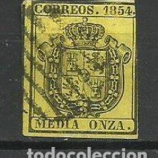 ESPAÑA 1854 USADO