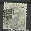 Sellos: ESPAÑA 1872 USADO . Lote 155983090