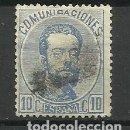 Sellos: ESPAÑA 1872 USADO . Lote 155983610