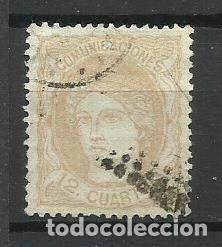 ESPAÑA 1872 USADO (Sellos - España - Isabel II de 1.850 a 1.869 - Usados)