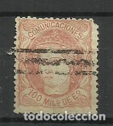 ESPAÑA 1870 USADO BARRADO (Sellos - España - Isabel II de 1.850 a 1.869 - Usados)