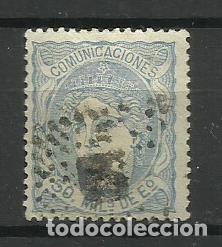 ESPAÑA 1870 USADO (Sellos - España - Isabel II de 1.850 a 1.869 - Usados)