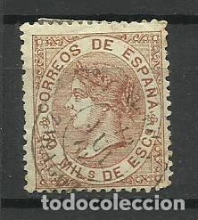 ESPAÑA 1867 USADO (Sellos - España - Isabel II de 1.850 a 1.869 - Usados)