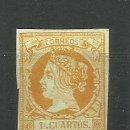 Sellos: ESPAÑA 1860 NUEVO (SIN GOMA ). Lote 155987522