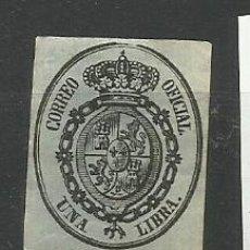 Sellos: ESPAÑA 1855 NUEVO HABILITADO. Lote 155988022