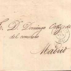 Sellos: AÑO 1862 EDIFIL 58 ISABEL II ENVUELTA MATASELLOS RUEDA DE CARRETA 14 VALLADOLID. Lote 156611682