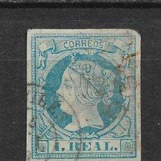 Sellos: ESPAÑA 1860 EDIFIL 55 USADO - 3/14. Lote 156682750